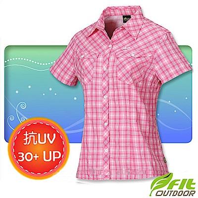 FIT 女新款 格紋吸排抗UV短袖襯衫_FS2202 粉紅色