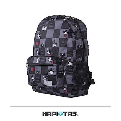 日本HAPI+TAS 摺疊後背包 -迪士尼花色