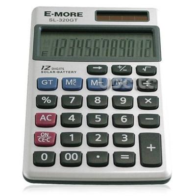 E-MORE 國家考試專用計算機(高貴銀)BID-SL320GTs