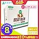 毛孩時代-強效關節保健粉3盒(30包/盒) product thumbnail 1