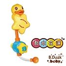 B.Duck 小黃鴨自動吸水花灑玩具水龍頭玩具