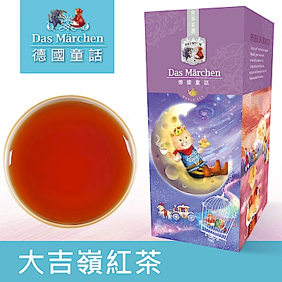 德國童話 大吉嶺紅茶FTGFOP1(100g)