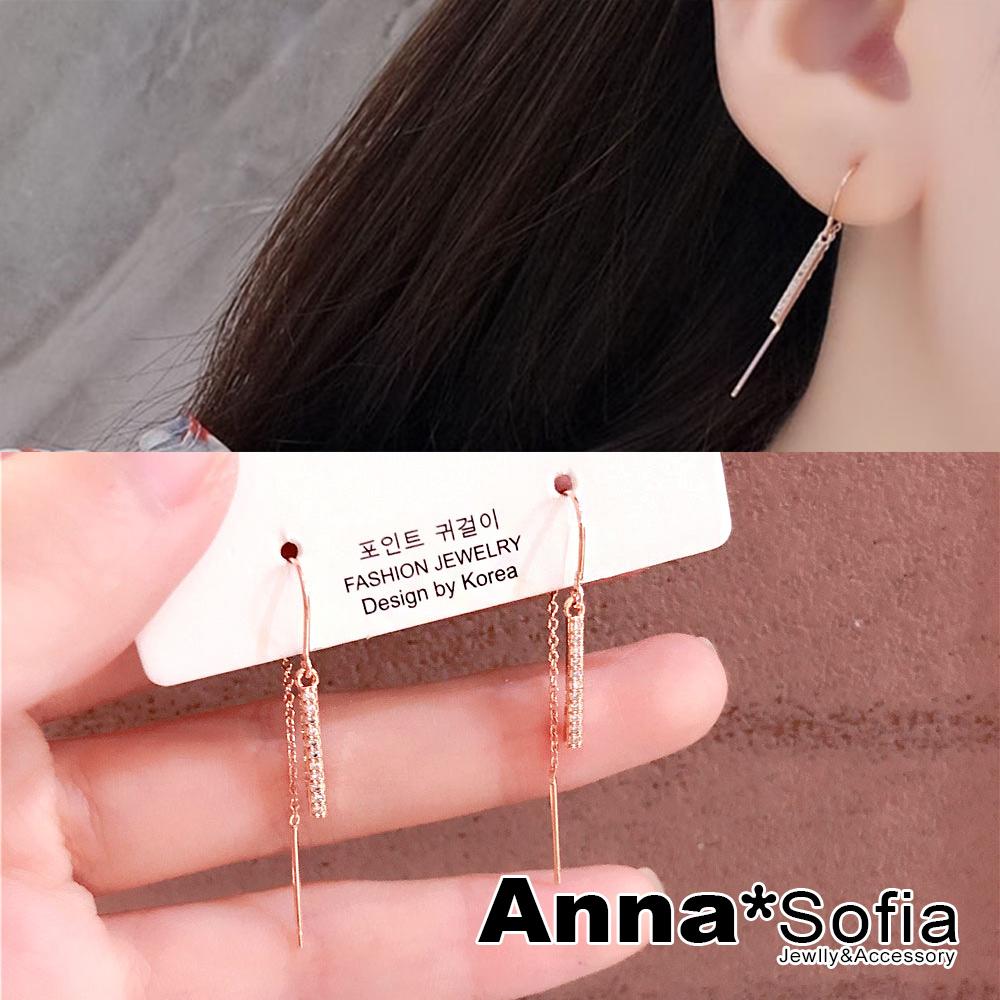 【3件5折】AnnaSofia 金秘書款U型雙垂鍊 耳針耳環(金系)