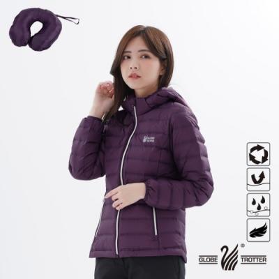【遊遍天下】女款無車縫90%羽絨防風防潑水U型枕羽絨外套GJ22014深紫