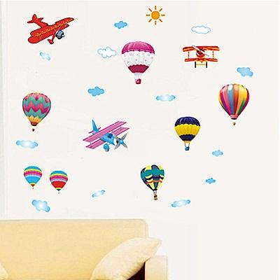 半島良品 DIY無痕壁貼-繽紛熱氣球 AY622 45x60cm