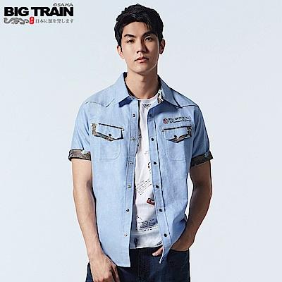 Big Train 出芽牛津素色襯衫-男-淺藍
