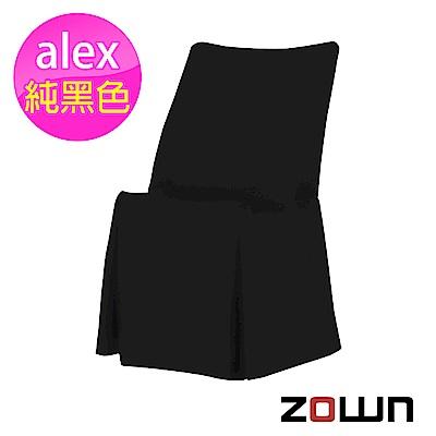 ZOWN alex椅套(黑/白)