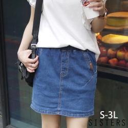 長腿姊姊小皮標牛仔褲裙(S-3L) SISTERS