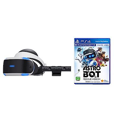 [TPGS 限定] PlayStation VR MK3 攝影機同捆組