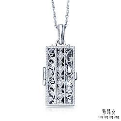 點睛品 V&A-18KW 鑽石項鍊
