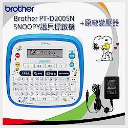 【超值組合】Brother PT-D200SN SNOOPY 標籤機+ 原廠AD24變壓器