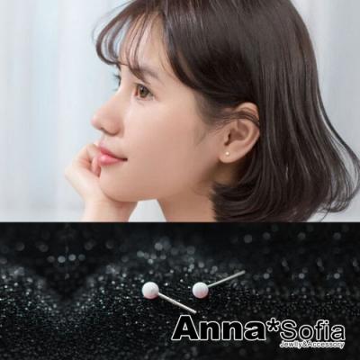 【3件5折】AnnaSofia 迷你天然歐泊珠 925銀針耳針耳棒耳環(銀系)