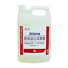 日本DUSKIN 廚房油污清潔劑4L