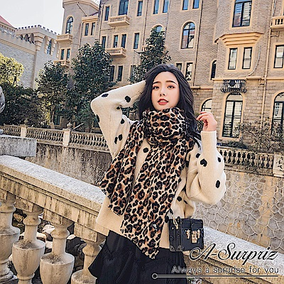 A-Surpriz 韓版豹紋鬚邊厚織長版圍巾(咖)