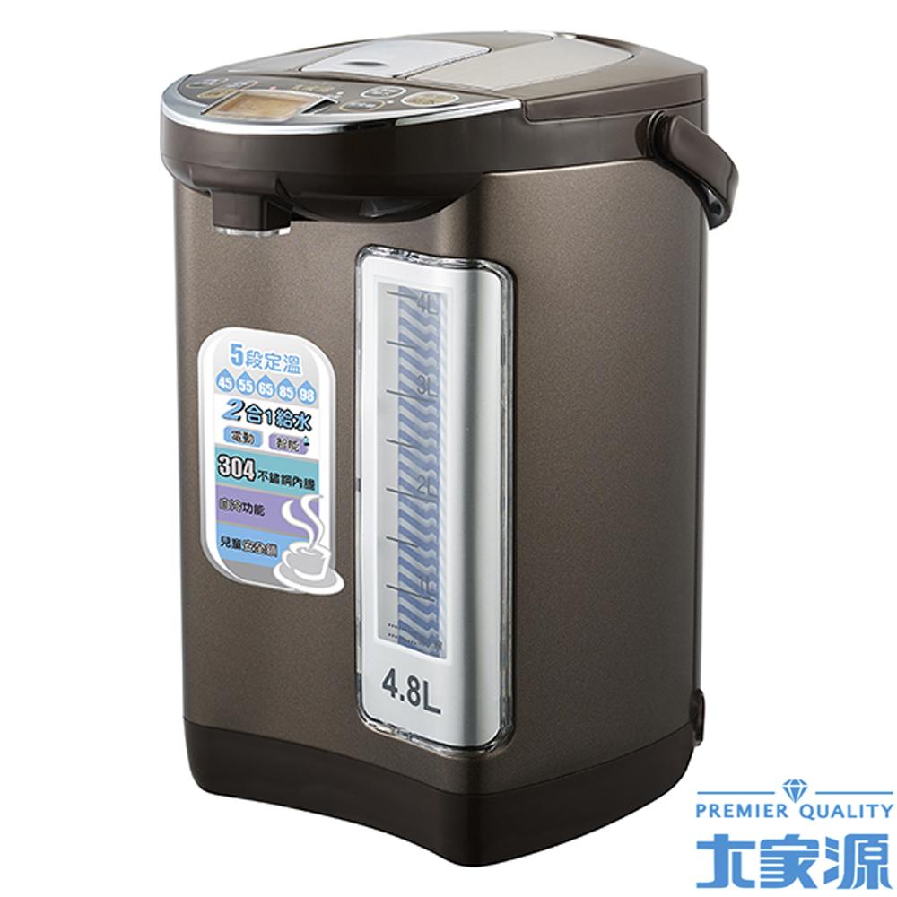 大家源-5段定溫微電腦熱水瓶 4.8L TCY-234901