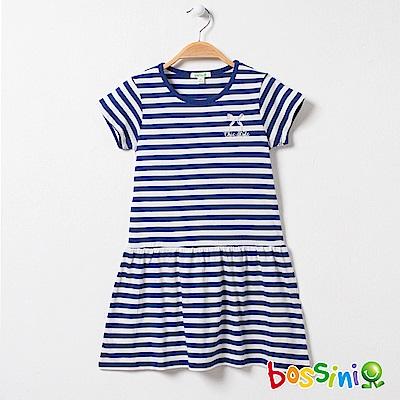 bossini女童-印花連身洋裝12皇家藍