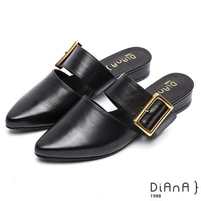 DIANA 時尚潮流--質感雙色羊皮方型釦飾尖頭穆勒鞋–黑