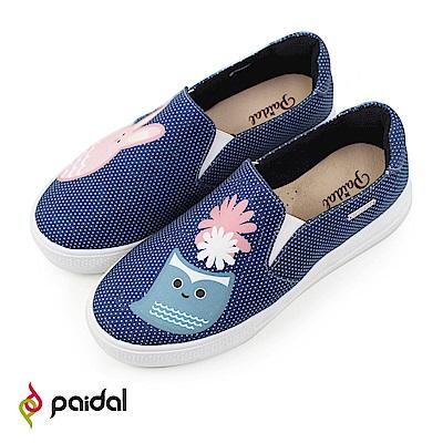 Paidal 童話森林兔兔&貓頭鷹厚底休閒鞋