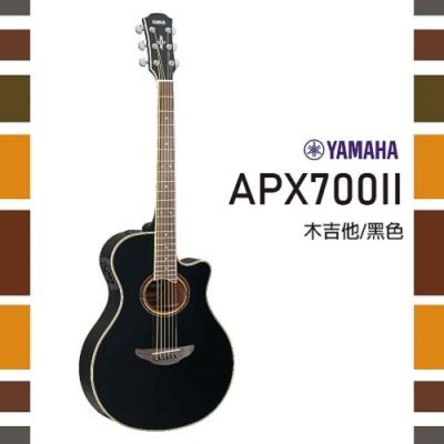 YAMAHA APX700II /木吉他/公司貨保固 黑色