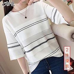 初色  簡約條紋針織衫-共2色-(M/L可選)
