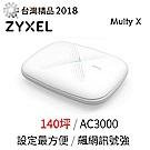 ZyXEL合勤 Multy X 三頻全覆蓋無線延伸系統 WSQ50單包裝