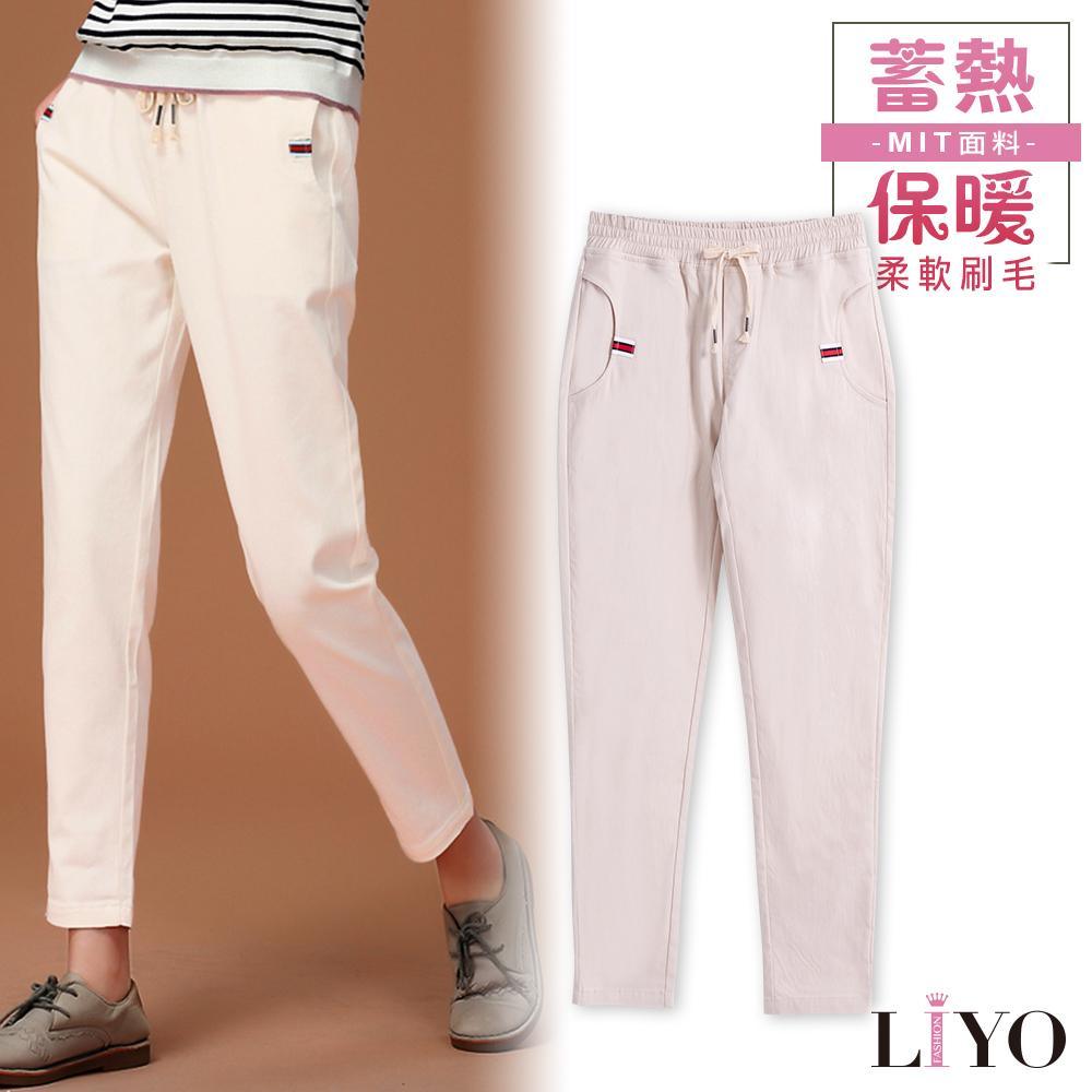 LIYO理優-MIT發熱刷毛保暖彈力鬆緊長褲