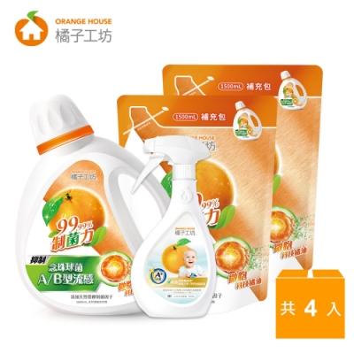 送五月花衛生紙!橘子工坊 居家防疫4件組-制菌力(1800mlx1瓶+1500mlx2包)+清潔噴霧450gx1瓶