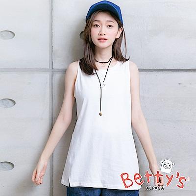 betty's貝蒂思 素色簡約下擺開衩背心(白色)
