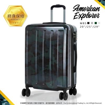 美國探險家 行李箱 20吋+25吋 輕量 雙排輪 M85 加大版型設計 (綠迷彩)