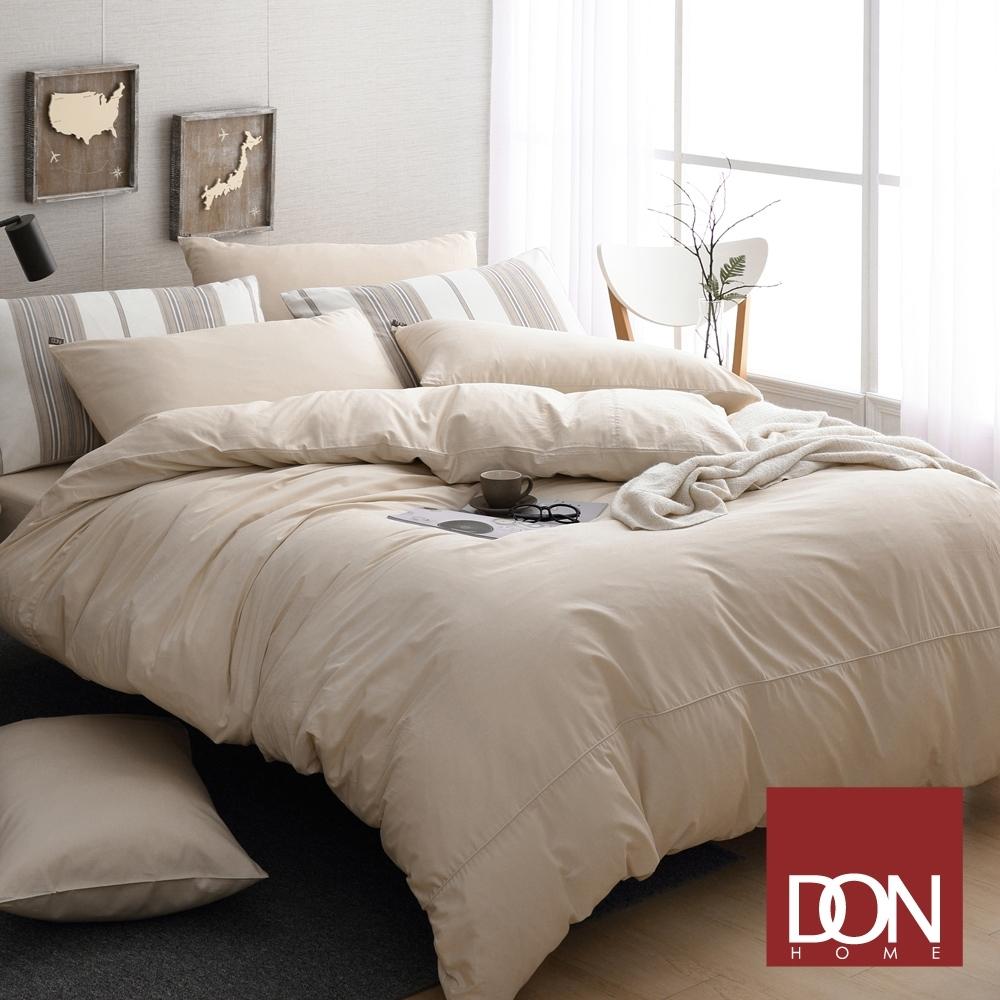 【DON】極簡生活 精梳純棉四件式被套床包組(單/雙/加大-多色任選) (氣質米)