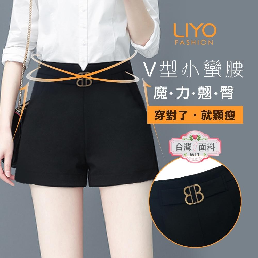 褲子-LIYO理優-V型小蠻腰A字短褲-E011008