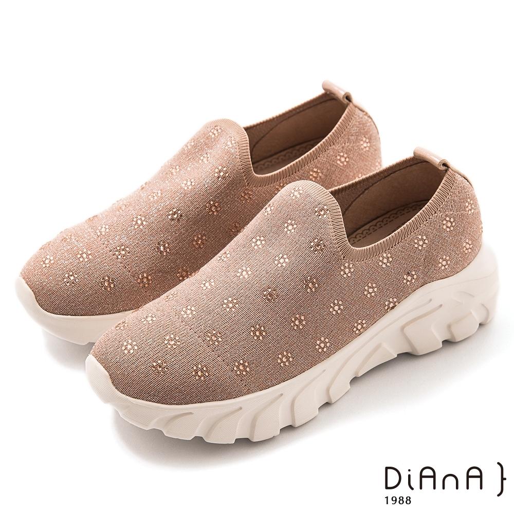 DIANA 5cm 彈性針織圈形水鑽飾輕量鞋底休閒鞋-漫步雲端焦糖美人–粉金
