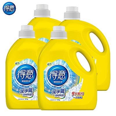 得意衣物清潔洗衣精正常瓶3000g*4瓶/箱
