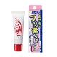 任選GMP BABY 日本丹平護牙幼童牙膏(草莓口味)~2入 product thumbnail 1