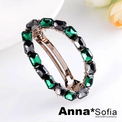 【滿520打7折】AnnaSofia 彩方晶立體鏤曲弧 純手工小髮夾(橢圓形-綠灰晶)