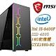 MSI微星平台(地虎思寒)I5-9400F/16G/480G SSD/GTX1660-6G product thumbnail 1