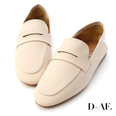D+AF 日常印象.經典款可後踩樂福鞋*米