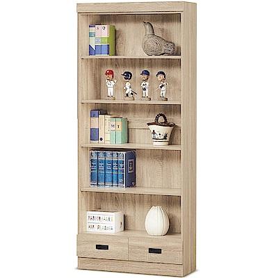 凱曼  卡麥隆原切橡木2.6尺下抽開放書櫥/書櫃