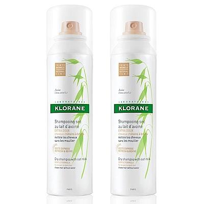KLORANE蔻蘿蘭 控油澎鬆乾洗髮150ml(二入特惠組)