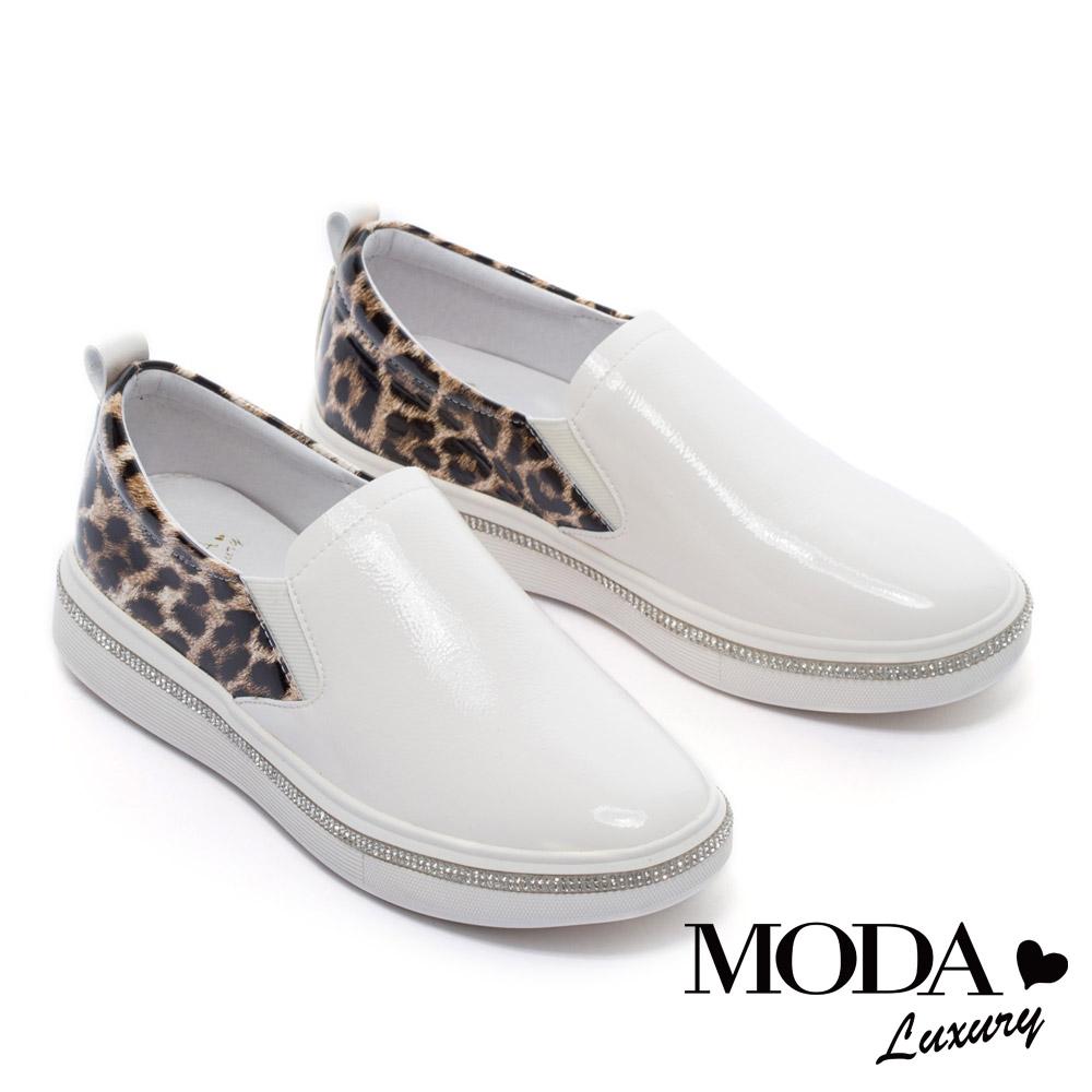 休閒鞋 MODA Luxury 俏皮拼接豹紋水鑽厚底休閒鞋-白
