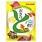UHA味覺糖 地瓜薯片-鹽奶油風味(65gx10包)