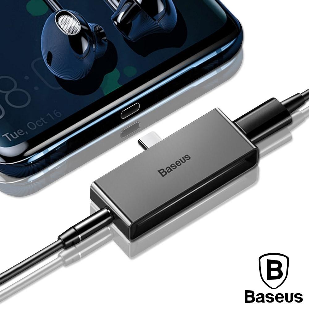 BASEUS倍思 Type-C轉3.5mm/PD快充手機音源便攜轉接器
