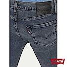Levis 男款 512 低腰修身窄管牛仔長褲 復古藍 黑皮牌