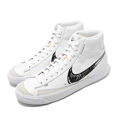 Nike 休閒鞋 Blazer VNTG 77 男女鞋