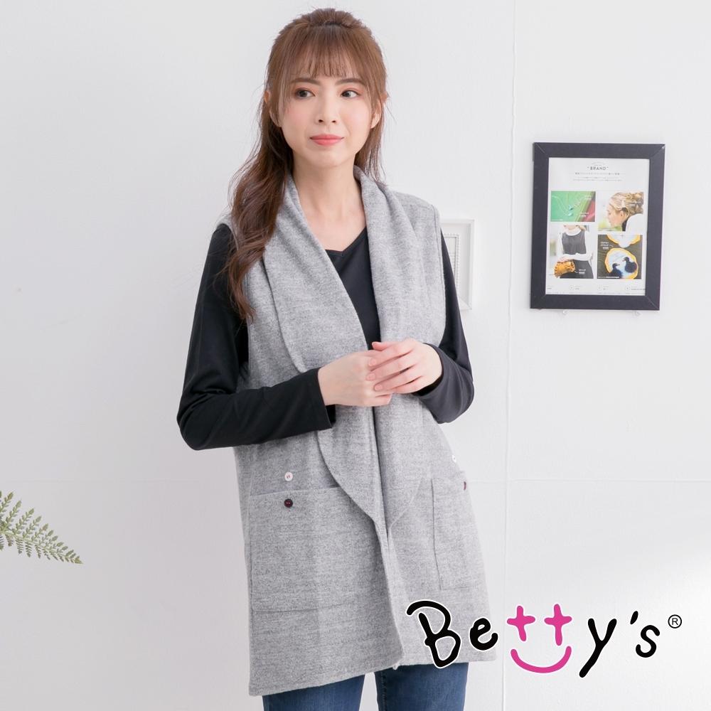 betty's貝蒂思 無袖翻領背心外套 (灰色)