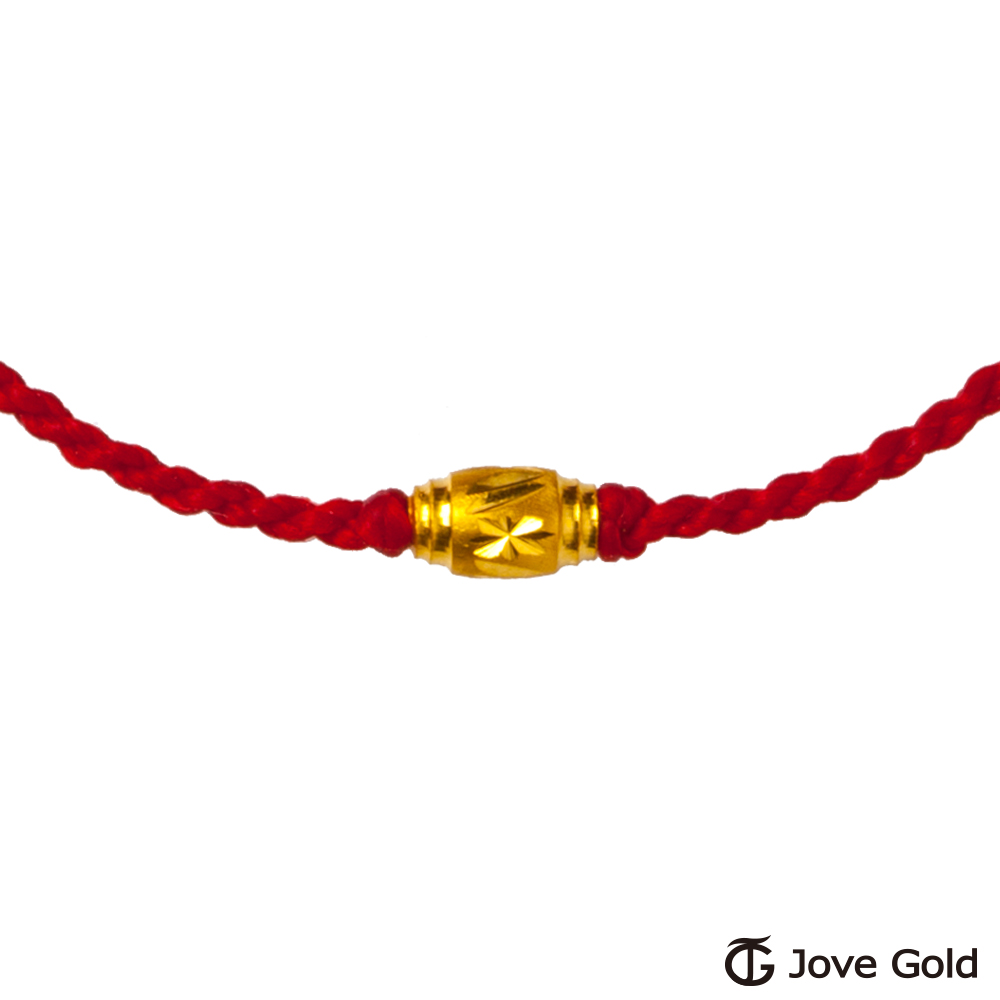 Jove Gold 漾金飾 矚目黃金珠繩手鍊