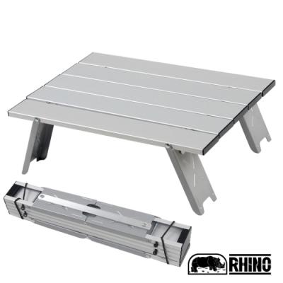 犀牛 RHINO 超輕鋁合金輕巧摺疊桌 (野餐桌、露營桌)