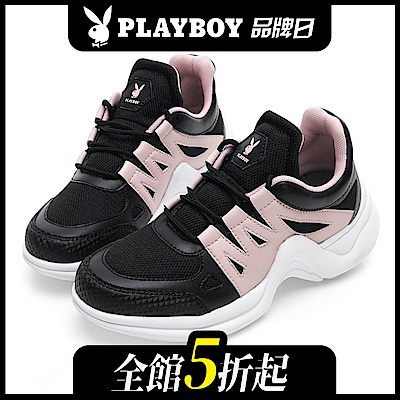 PLAYBOY Fantastic流線兔兔老爹鞋-黑粉-Y5228C9