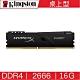 HyperX FURY DDR4 2666 16G 桌上型超頻記憶體 HX426C16FB3/16 product thumbnail 1