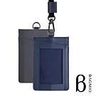 BAGMIO authentic 系列牛皮直式雙色3卡證件套-藍灰